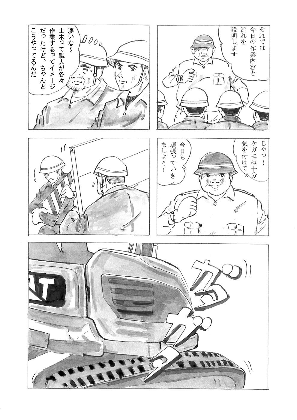 松田産業の採用情報・募集中の求人【転職会議】